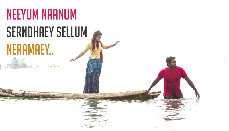 Download Neeyum Naanum Song from Naanum Rowdydhaan