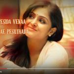 Konji Pesida Venaam KS Chitra's New Tamil Song