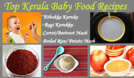 Top baby food recipes kerala style upto 1 year trendy treats top baby food recipes kerala style upto 1 year forumfinder Choice Image
